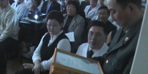Итоговая конференция за 2010