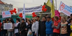 Спартакиада донорских организаций 2015