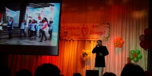 Республиканский конкурс «Лучшая донорская организация»
